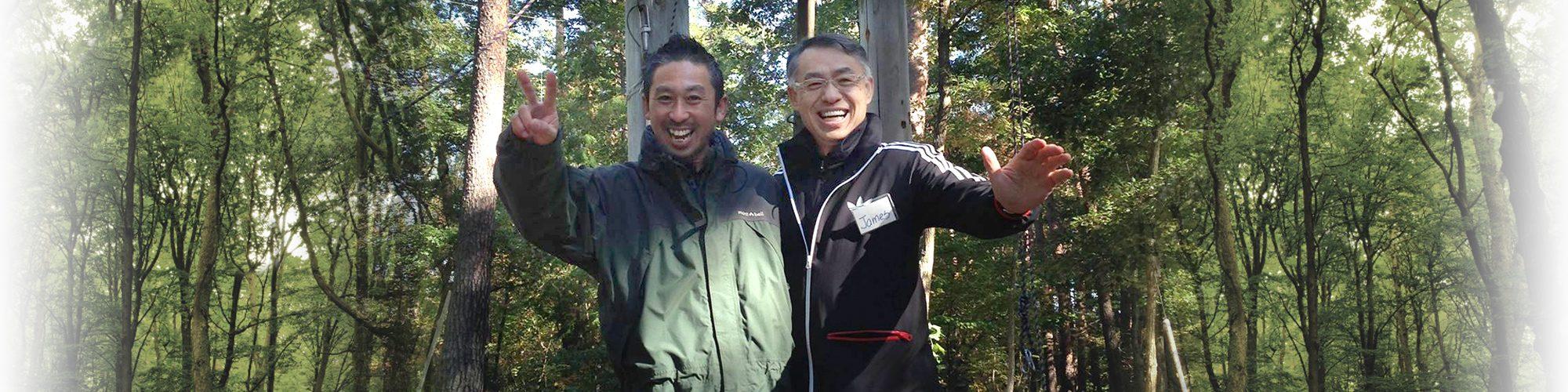 images Masami Horiuchi